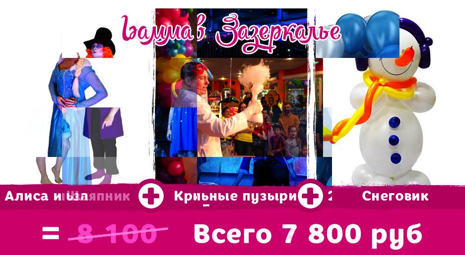 snimok-ekrana-2016-11-12-v-12-55-47
